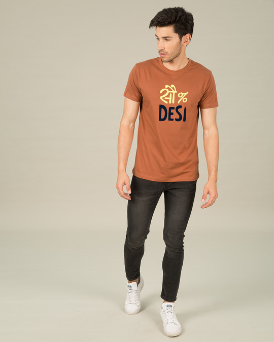 Shop 100% Desi Half Sleeve T-Shirt