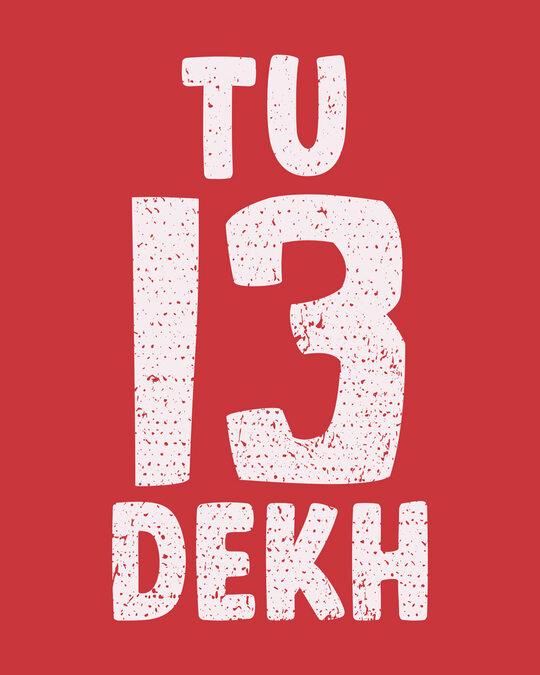 Shop 13 Tu Dekh Bhai Side Printed Boxer