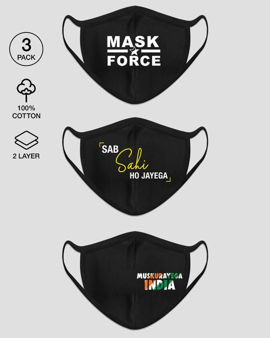 Shop 2-Layer Everyday Protective Mask - Pack of 3 (Mask Force! Sab Sahi! Muskuraega India )-Front