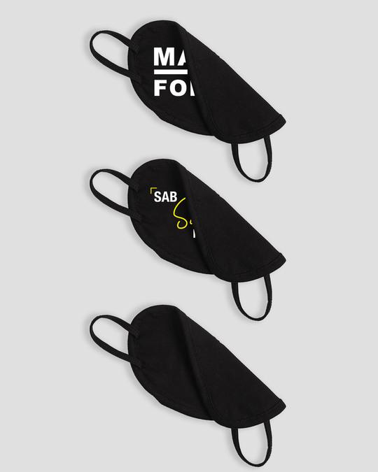 Shop 2-Layer Everyday Protective Mask - Pack of 3 (Mask Force! Sab Sahi! Muskuraega India )-Full