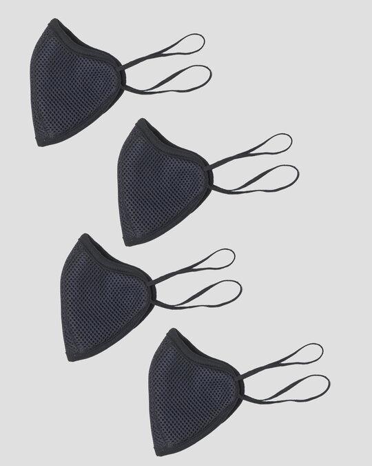 Shop 5-Layer Bewakoof N 95 Reusable Life Mask - Pack of 4 (Black)-Design