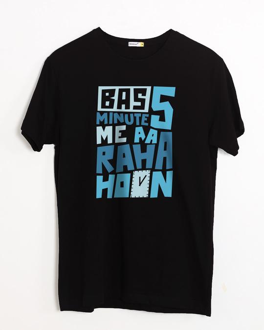 Shop Aa Raha Hoon Half Sleeve T-Shirt-Front