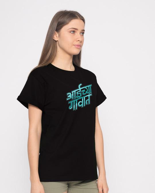 Shop Aaichya Gaavaat Boyfriend T-Shirt-Back