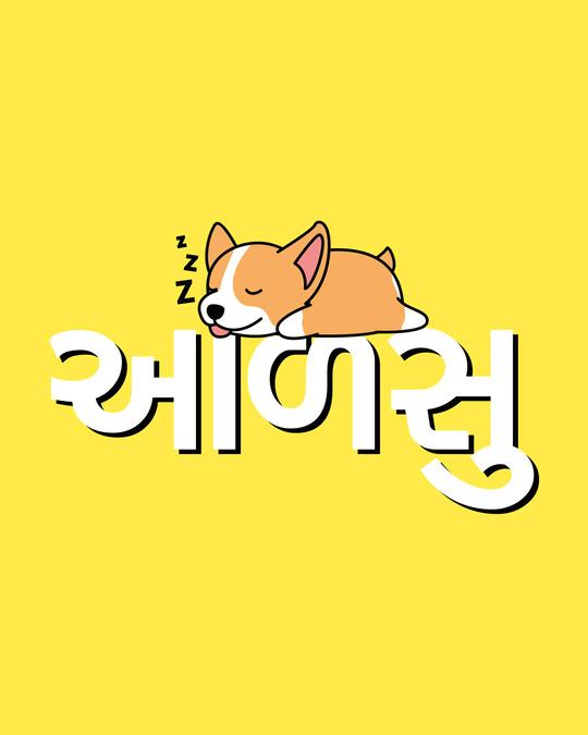 Shop Aalsu Boyfriend T-Shirt Pineapple Yellow-Full
