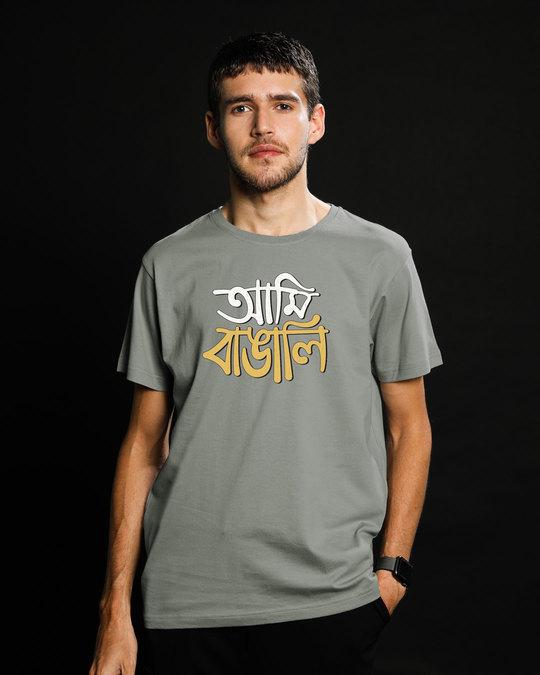 Shop Aami Bengali Half Sleeve T-Shirt-Front