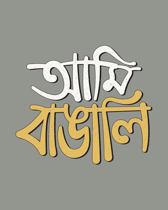 Shop Aami Bengali Round Neck 3/4th Sleeve T-Shirt