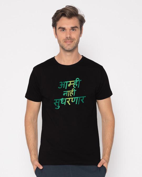 Shop Aami Nahi Sudharnar Half Sleeve T-Shirt-Back