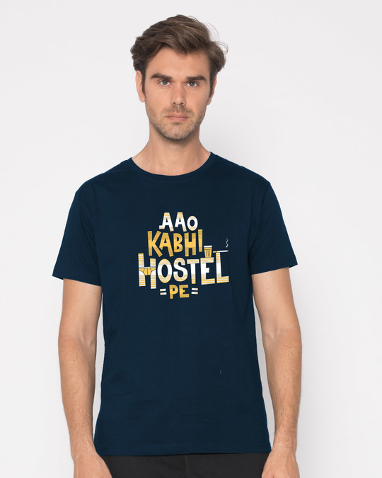 Shop Aao Kabhi Hostel Pe Half Sleeve T-Shirt-Back