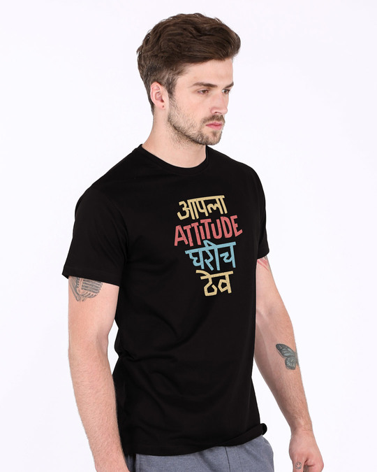 Shop Aapla Attitude Half Sleeve T-Shirt-Full