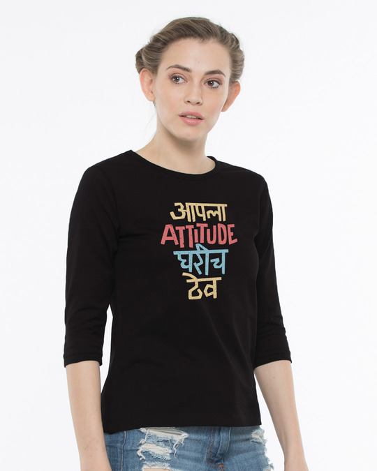 Shop Aapla Attitude Round Neck 3/4th Sleeve T-Shirt-Back
