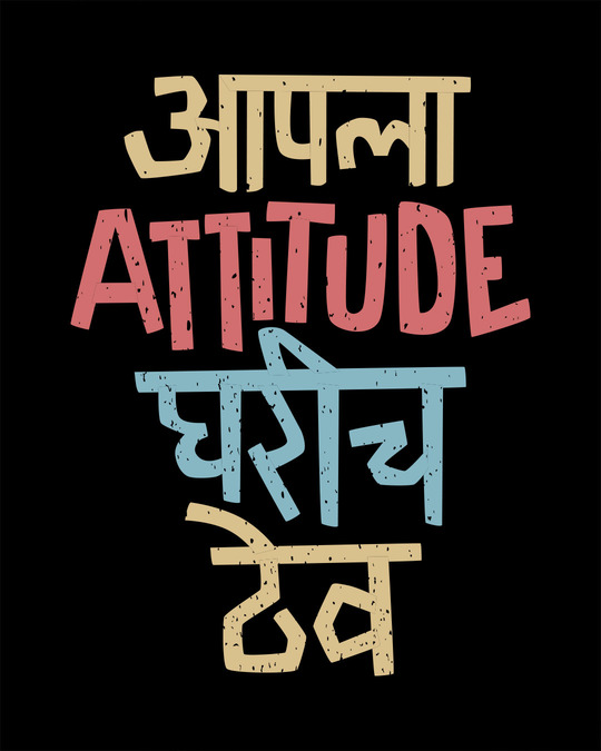 Shop Aapla Attitude Round Neck 3/4th Sleeve T-Shirt