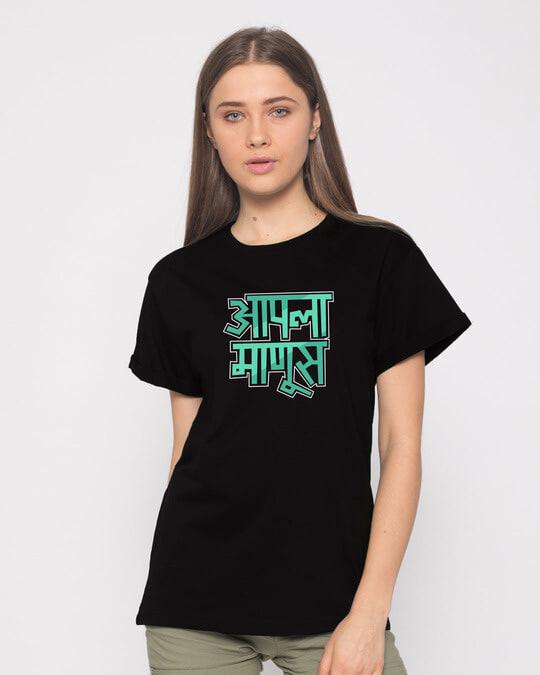Shop Aapla Manus Boyfriend T-Shirt-Front