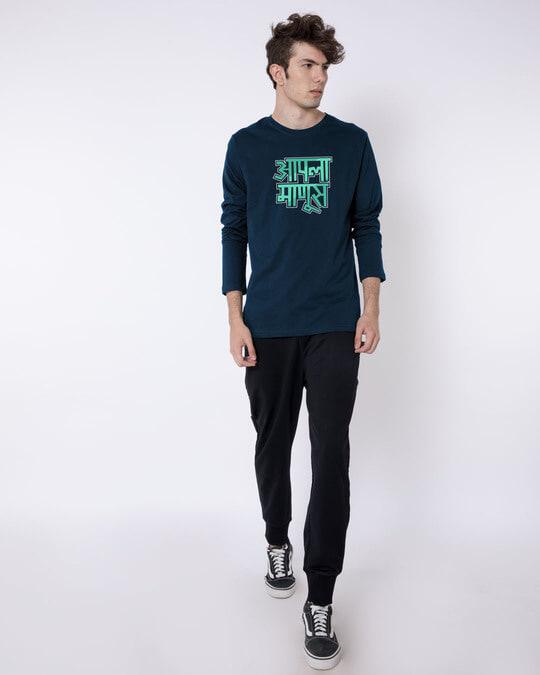 Shop Aapla Manus Full Sleeve T-Shirt