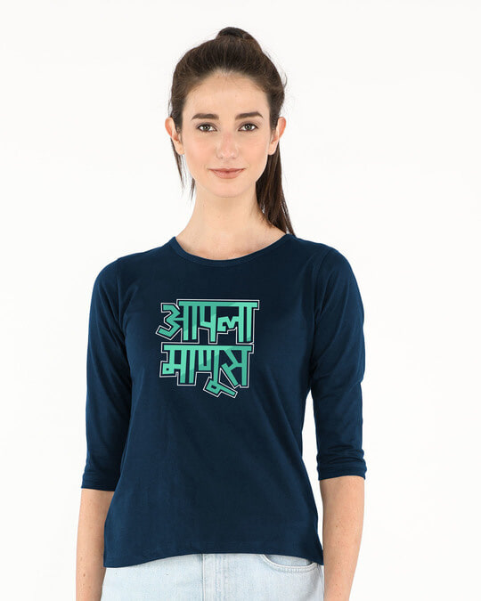 Shop Aapla Manus Round Neck 3/4th Sleeve T-Shirt-Front