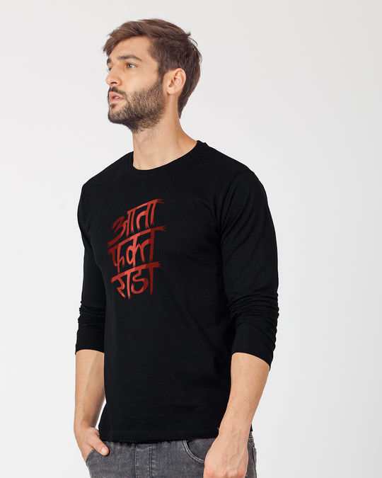 Shop Aata Fakt Rada Full Sleeve T-Shirt-Back