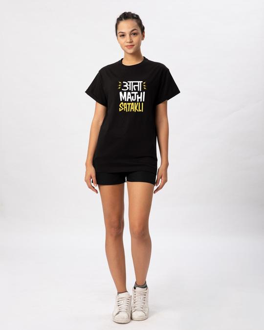Shop Aata Majhi Boyfriend T-Shirt