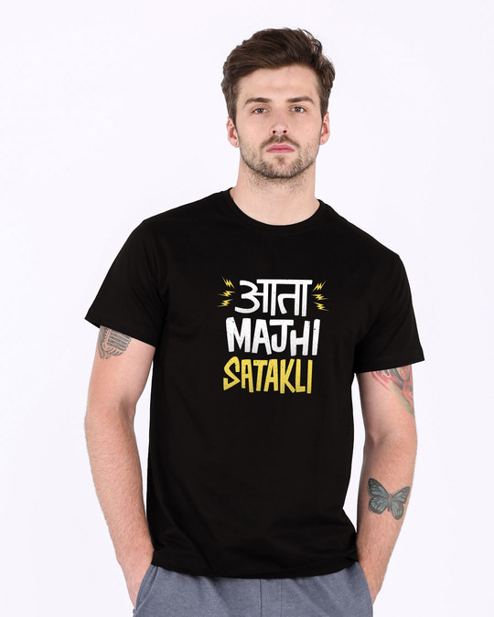 Shop Aata Majhi Half Sleeve T-Shirt-Back