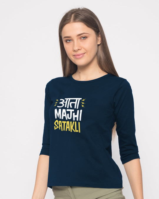 Shop Aata Majhi Round Neck 3/4th Sleeve T-Shirt-Back