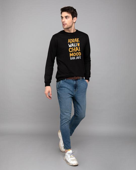 Shop Adrak Wali Chai Fleece Sweater-Design