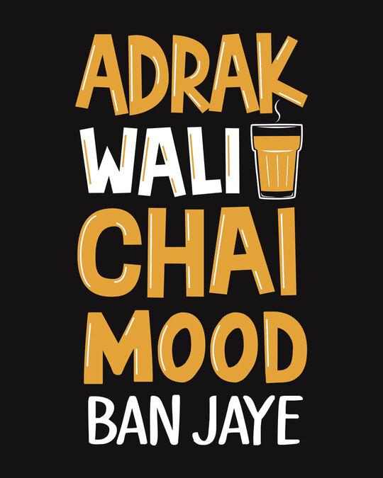 Shop Adrak Wali Chai Fleece Sweater-Full
