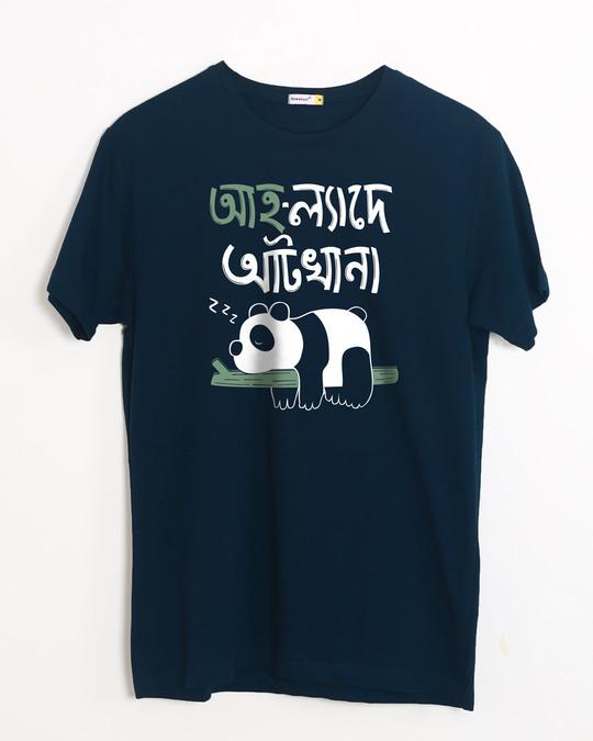 Shop Ah Lyadhe Atkhana Half Sleeve T-Shirt-Front