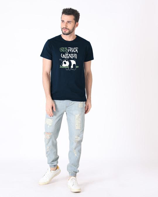 Shop Ah Lyadhe Atkhana Half Sleeve T-Shirt