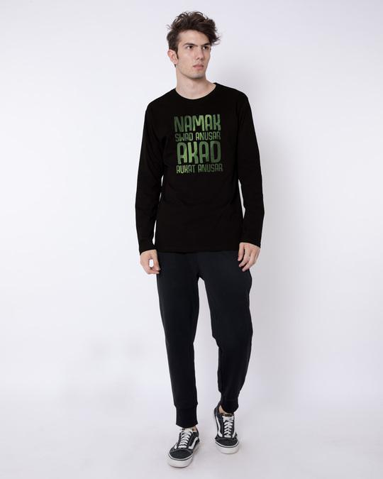 Shop Akad Aukat Anusar Full Sleeve T-Shirt-Design