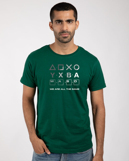 Shop All Are Same Half Sleeve T-Shirt-Front