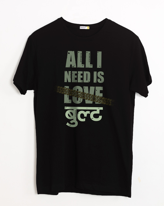 Shop All I Need Is Bult Half Sleeve T-Shirt-Front