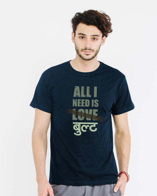 Shop All I Need Is Bult Half Sleeve T-Shirt-Back