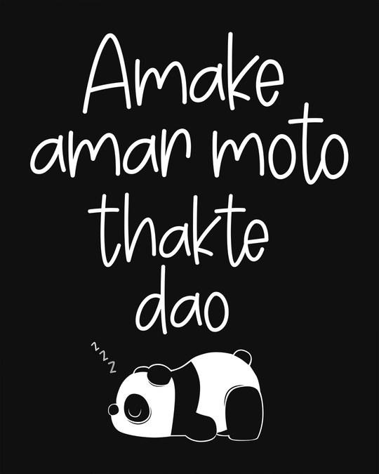 Shop Amake Amar Moto Basic Round Hem T-Shirt