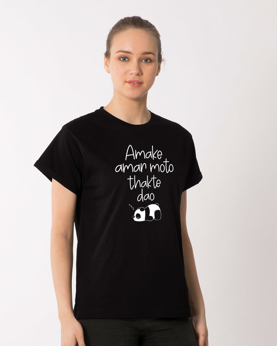 Shop Amake Amar Moto Boyfriend T-Shirt-Back