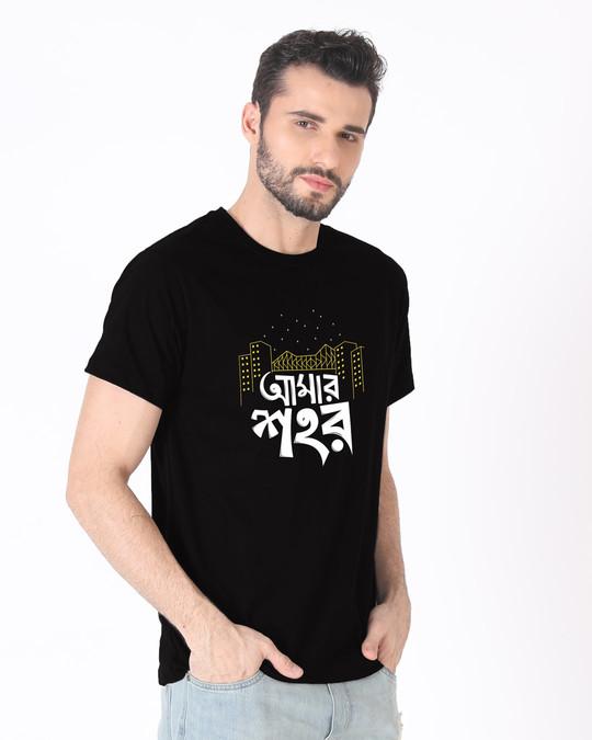 Shop Amar Shohor Half Sleeve T-Shirt-Design