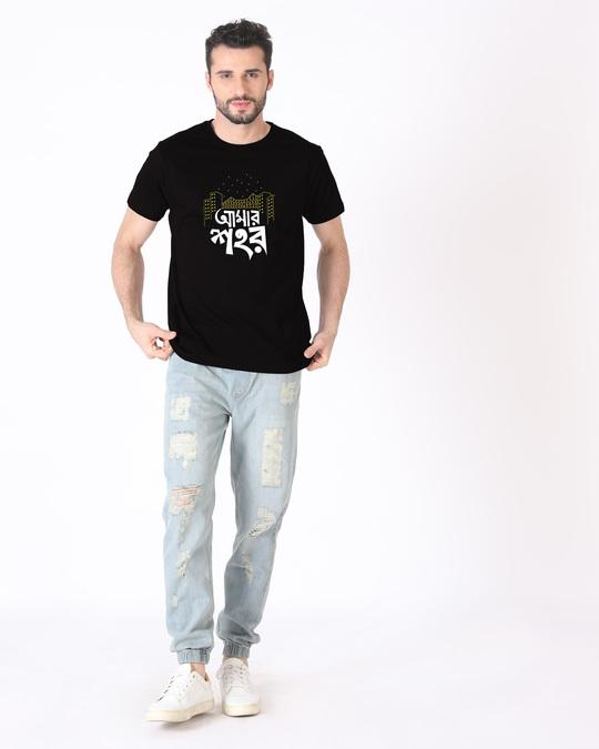 Shop Amar Shohor Half Sleeve T-Shirt