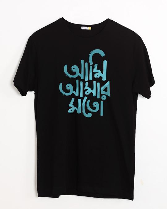 Shop Ami Amar Moto Half Sleeve T-Shirt-Front