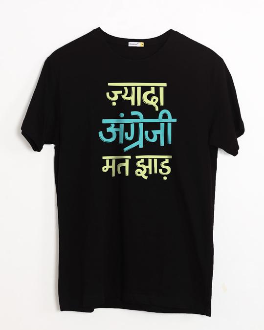 Shop Angrezi Half Sleeve T-Shirt-Front