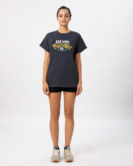 Shop Ao Kabhi Pochinki Pe Boyfriend T-Shirt