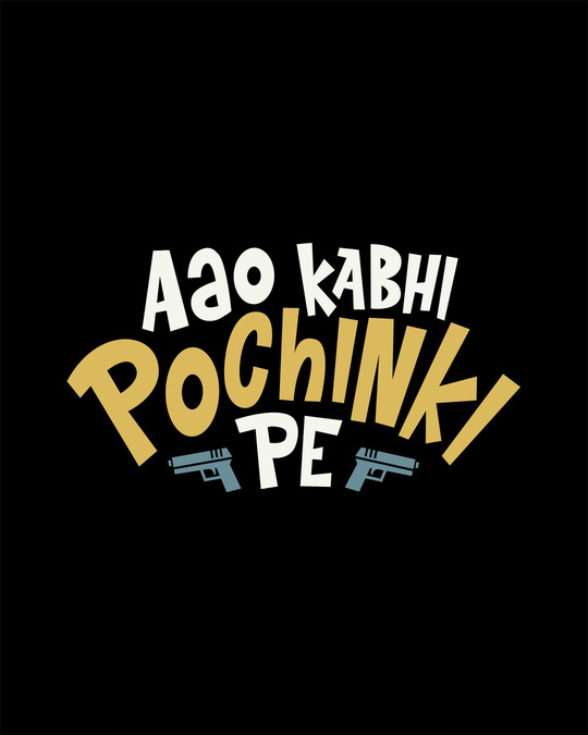 Shop Ao Kabhi Pochinki Pe Full Sleeve T-Shirt