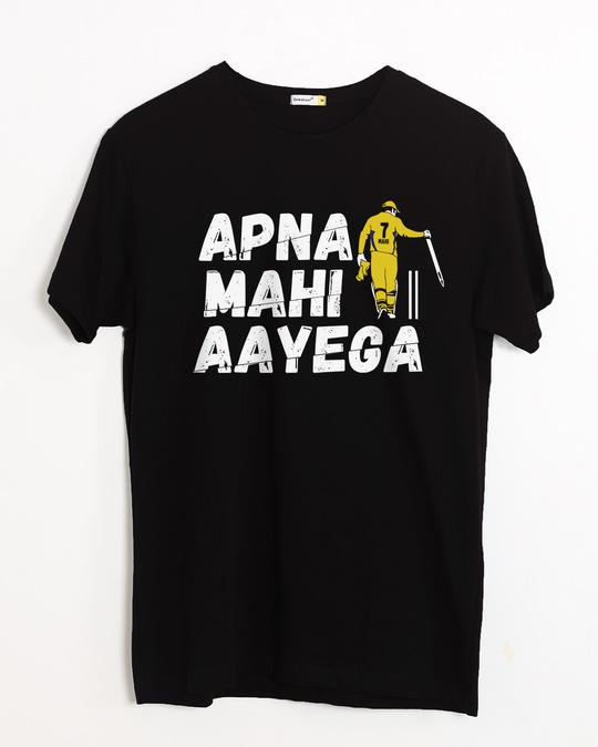 Shop Apna Mahi Aayega Half Sleeve T-Shirt-Front