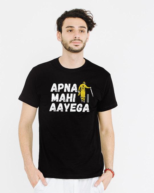 Shop Apna Mahi Aayega Half Sleeve T-Shirt-Back