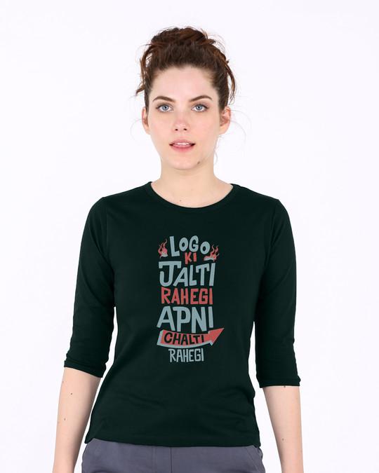 Shop Apni Chalti Rahegi Round Neck 3/4th Sleeve T-Shirt-Front