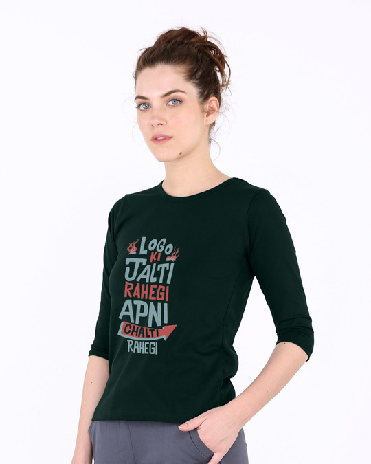 Shop Apni Chalti Rahegi Round Neck 3/4th Sleeve T-Shirt-Back