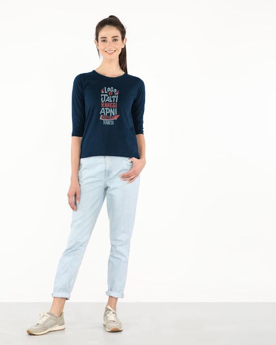 Shop Apni Chalti Rahegi Round Neck 3/4th Sleeve T-Shirt