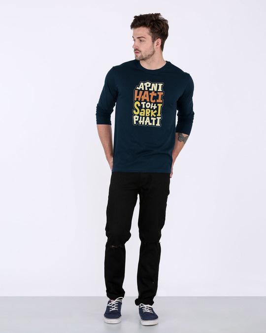 Shop Apni Hati Full Sleeve T-Shirt