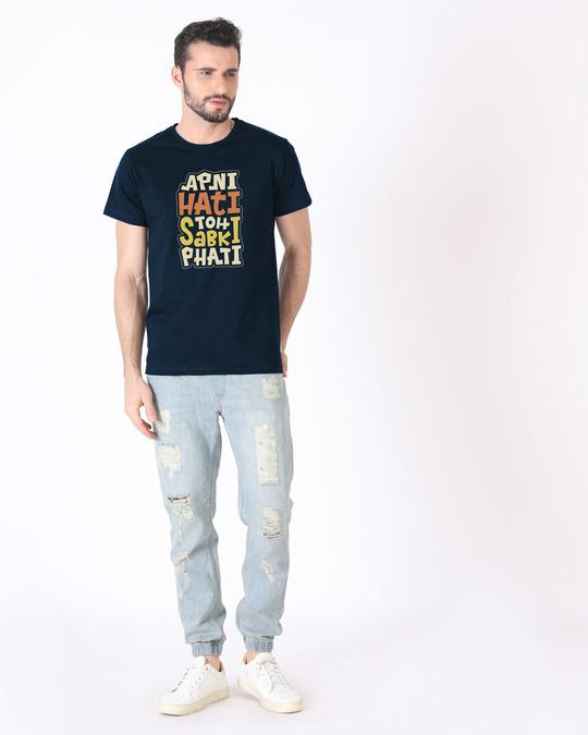 Shop Apni Hati Half Sleeve T-Shirt
