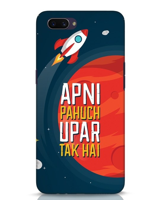 Shop Apni Pahuch Upar Tak Hai Oppo A3S Mobile Cover-Front