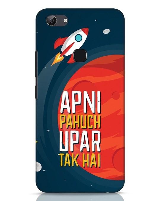 Shop Apni Pahuch Upar Tak Hai Vivo Y83 Mobile Cover-Front