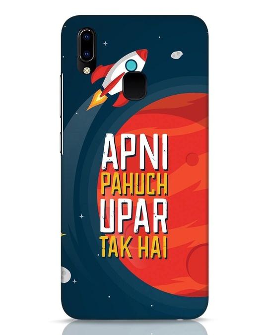 Shop Apni Pahuch Upar Tak Hai Vivo Y93 Mobile Cover-Front
