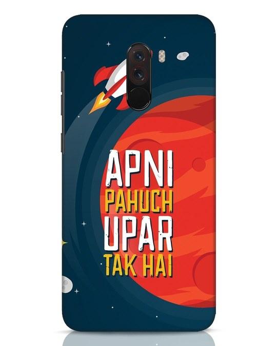 Shop Apni Pahuch Upar Tak Hai Xiaomi POCO F1 Mobile Cover-Front