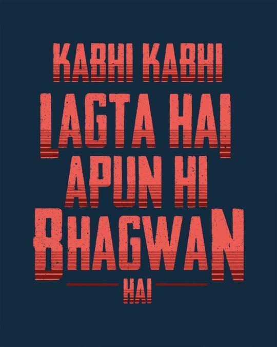 Shop Apun Hi Bhagwan Boyfriend T-Shirt